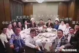 2020年广东专插本最全攻略
