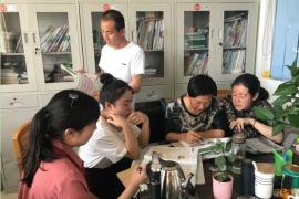 老师集体备课教法改进、自我反思、素质历练研讨会