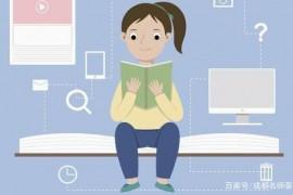 小学作文常用的开头和结尾