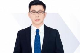 武文成物理高三2021年暑假班视频课程