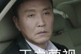 如何看待广东专插本考试期间有考生作弊还拍照发微博?